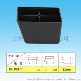 可人环保材料 高强度 80MM高 塑料家具沙发脚