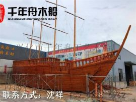 戶外大型實木景觀船廠家 手工定做大型帆船模型 歐式船