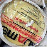 華南橡塑保溫材料供應  華美橡塑保溫棉板報價