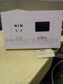 郑州兴科电子技术有限公司   全国招商