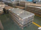 不鏽鋼板304冷軋板熱軋板