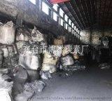 天津石墨增碳剂-石墨增碳剂价格-东台市博祥碳素有限