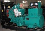 广州厂家直销康明斯24KW柴油发电机组 中美合资经济可靠。