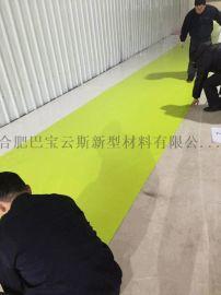 【厂家直销】合肥PVC膜布加工制作、膜结构设计