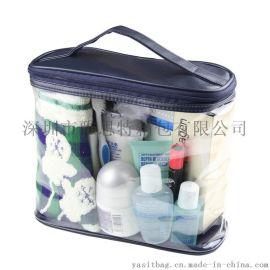 定制PVC透明旅行洗漱袋旅行便捷浴室洗漱收纳包