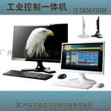 嵌入式21.5寸电容触摸工业商务办公一体机