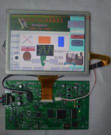 8寸串口屏,8寸工业串口触摸屏,8寸触摸屏,8寸触摸屏显示器