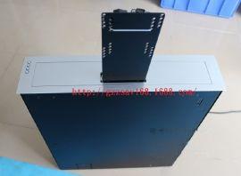 办公隐藏设备17寸液晶屏升降器、电脑显示屏桌面升降机