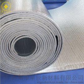 新型節能環保材料-鋁箔編織布復合XPE泡棉隔熱材-別墅裝修時必用保溫隔音隔熱材料