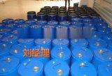 溶剂油生产厂家 山东溶剂油