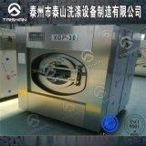 海南省直辖泰山牌30kg全自动洗脱机服务周到