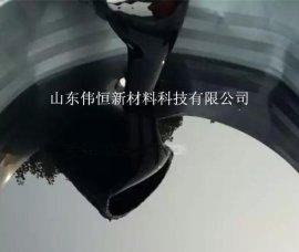 河北雙組份聚氨酯道路灌縫膠偉恆wh-pu使用說明