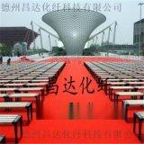 耐脏地毯 覆膜红地毯婚庆展览地毯庆典地