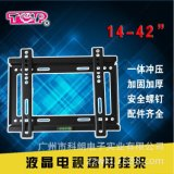 14-42寸加厚壁掛電視機支架/液晶電視掛架/通用掛架英文出口批發