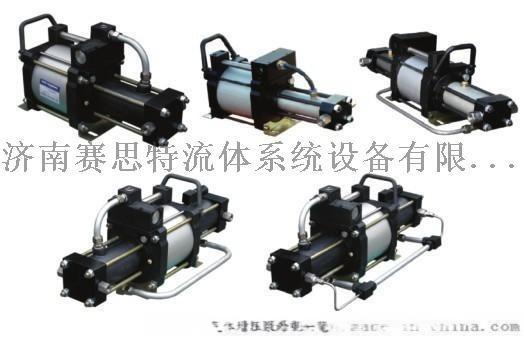 济南赛思特氩气增压机增压器,氦气加压设备