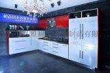 柏嘉居家用食品級304#不鏽鋼櫥櫃零甲醛質保半世紀