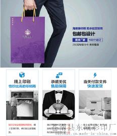 定制服装袋 订做包装袋手提袋手机广告袋企业公司礼品袋