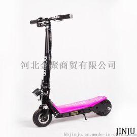 electric scooter 100W 150W 250W成人代步可座折叠锂电动迷你滑板车