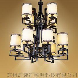 新中式酒店餐廳吊燈_現代中式酒店餐廳吊燈【燈迷匯照明】