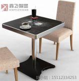 觸摸桌 觸摸茶幾 智慧恰談桌 點餐桌全新上市 鑫飛智顯
