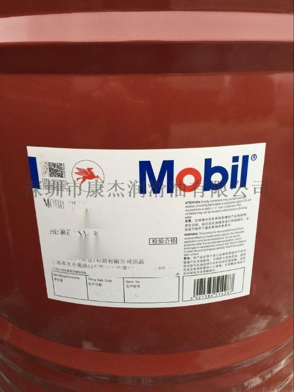 美孚润滑油美孚多威力1330柴机油