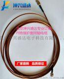 聚酰亚胺薄膜绕包线26AWG超真空同轴电缆 50Ω UHV Kapton Insulated Coaxial Cable