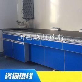 山西大同阳泉长治晋城学校钢木中央实验台实验边台供应