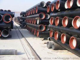 重慶球墨鑄鐵管 球墨鑄鐵管件 鑄鐵蓋板生產廠家
