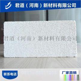 轻质保温耐火砖生产厂家莫来石聚轻砖 保温隔热砖