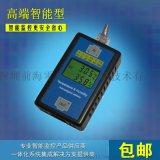 LD-THS-E02 机柜温湿度传感器 RS485通讯