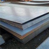 高强度板Alloy825钢板现货合金钢材料 上海发