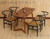 山东云磊家具-牛角椅