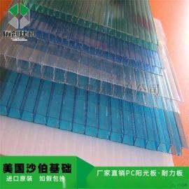 广州 厂家直销 2.1*6m PC阳光板 PC板 防紫外线 可定制