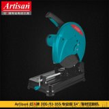 Artisan红A牌355型大功率多功能型材切割机45度多角度木材钢材皮带介机