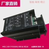 厂家供应SCR电力调整器低谐波专用