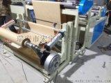 600型电脑自动纠偏 气胀轴 磁粉张力控制横切机