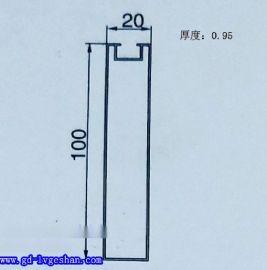 莆田幕墙铝型材 20x100凹槽铝方通 凹槽铝方管规格 幕墙铝型材厂家