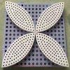 装饰铝单板厂家直销,2.5铝单板价 格,江苏铝单板