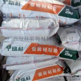 桂林瓷磚膠品牌廠家直銷可包工包料