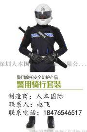 深圳龙岗特警警骑行服是哪家做的