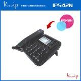 4线路无线商务WIFI-IP电话机IP542N