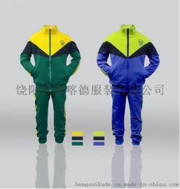 邯郸校服定做,邢台运动服厂家,邯郸校服加工厂