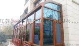 春風蕩漾在菏澤鋁合金陽光房