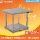 湖南瑞奇S3-280幻影台多功能智能家居电取暖桌