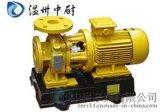 GBW型浓硫酸离心泵