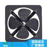企諾大功率超靜音工程排氣扇 吊頂換氣扇 超強排風扇