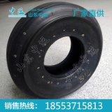 航空轮胎 航空轮胎厂家 航空轮胎供应