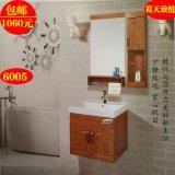 实木浴柜 致悦浴室柜白色实木吊柜组合 银镜浴室柜
