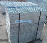 厂家直销热镀锌钢格板格栅板