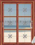 新款辦公室鋼化玻璃門 鋁合金凹弧推拉門 客廳推拉吊趟門定制